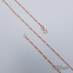 Auksinė grandinėlė AG150; 40 cm